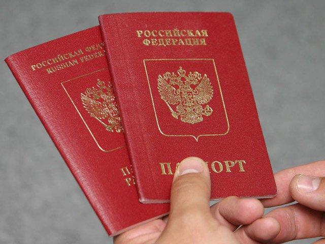 Второй загранпаспорт при наличии первого: возможно ли это, как оформить?
