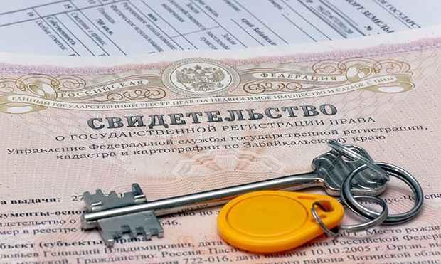 Постоянная прописка в москве: как ее получить