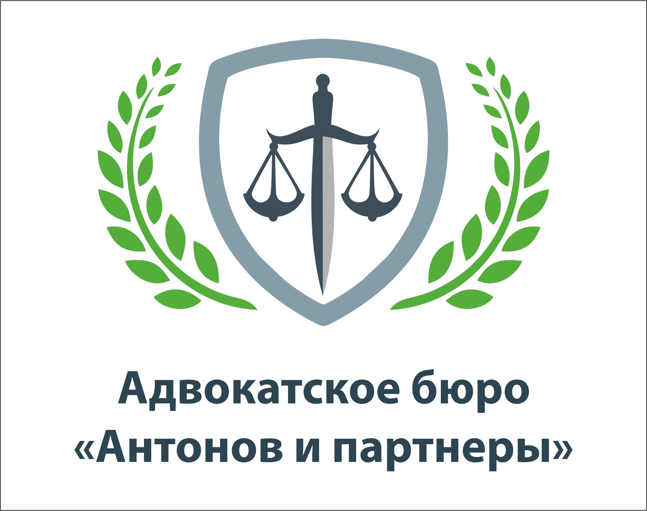 Освобождение имущества от ареста, наложенного постановлением судебного пристава. прав ли пристав?