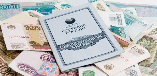 Все о наследовании вклада: кто и как может получить, какие документы нужны