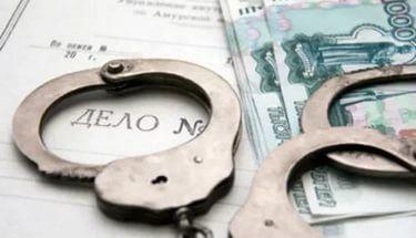 Статья за вымогательство денег: нормы законодательства