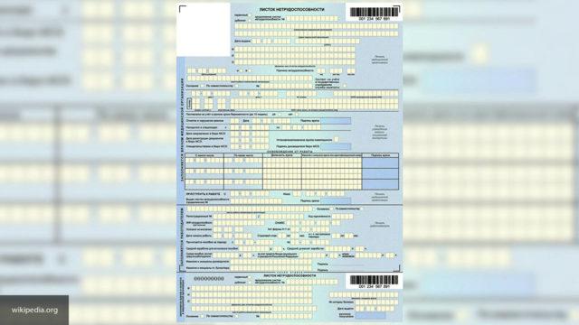 Подделка документов, статья 327 ук рф – наказание, что грозит за подлог