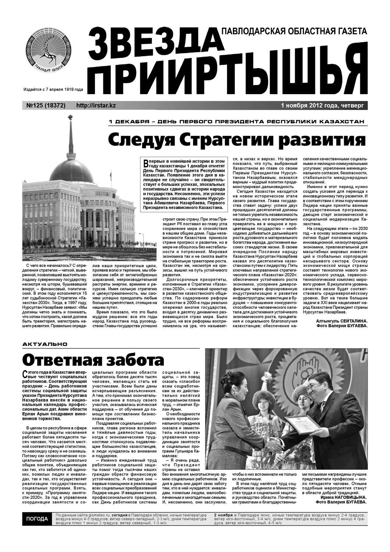 Пошлина при принятии наследства в казахстане для россиян