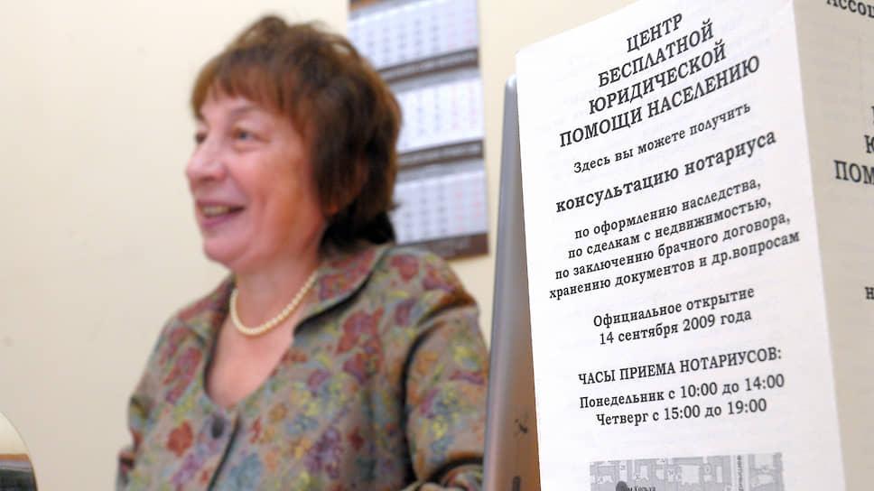 Адвокат по наследственным делам в москве. стоимость услуг адвоката по наследству