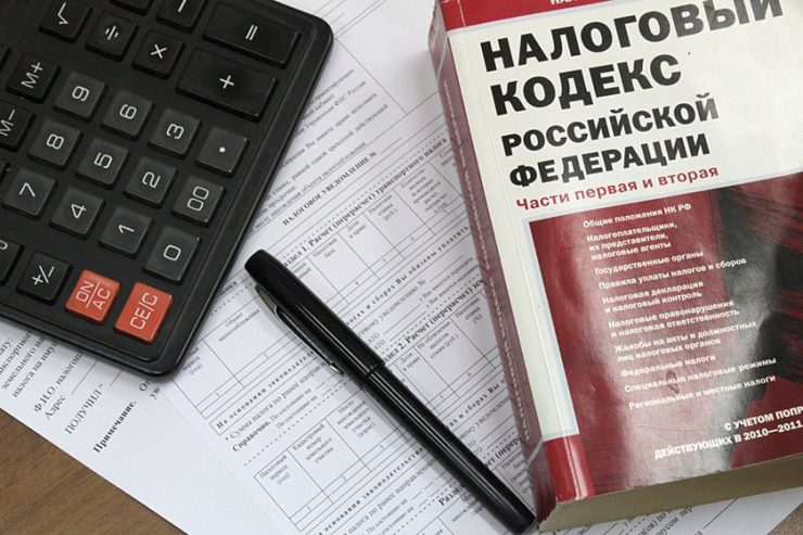 Налог на наследство — размер, порядок уплаты, кто платит в 2020 году в россии
