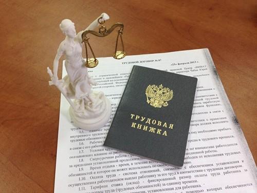 Принуждение к увольнению по собственному желанию: судебная практика, что делать