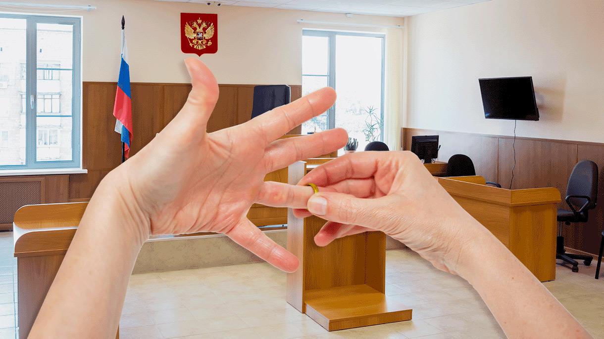 Сколько времени дают на примирение супругов – сроки при расторжении брака в суде