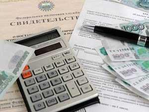 Плата нотариусу за выдачу свидетельства о праве на наследство