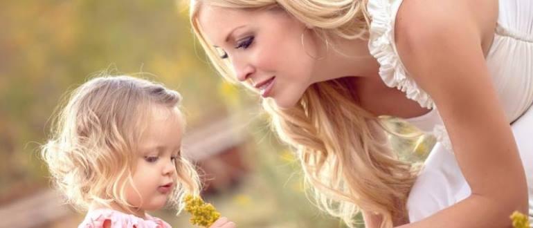 Можно ли перечислять алименты на счет ребенка до достижения 18 лет