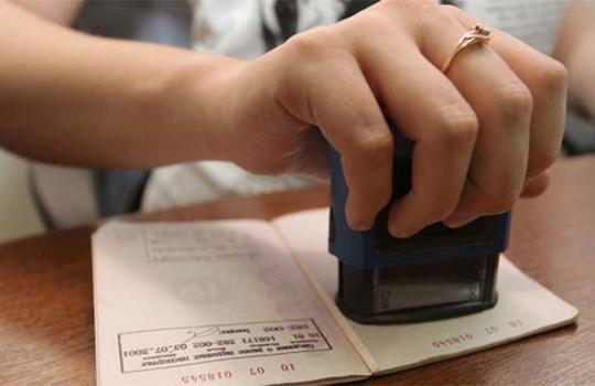 Фиктивная регистрация по месту жительства – понятие, ответственность