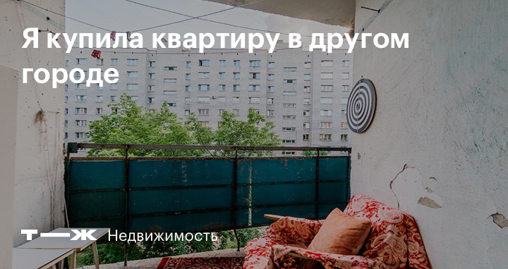 Кредит под залог доли в квартире в климовске