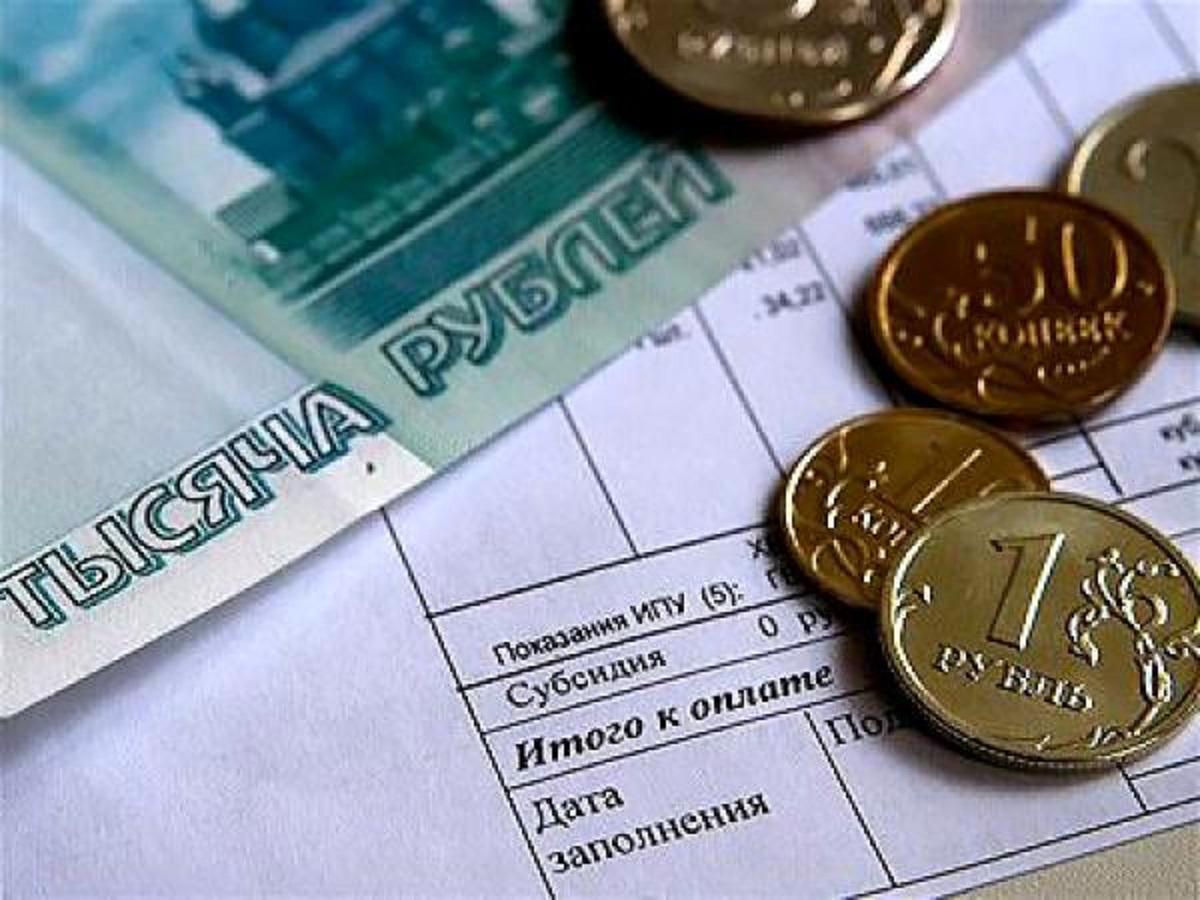 Новые льготы пенсионерам с 1 января 2020 года