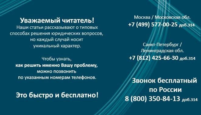 Выплаты многодетным в 2020 в москве