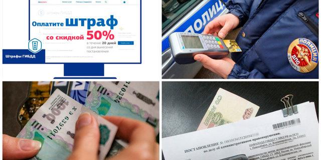 Штраф за утерю паспорта в 2020 сумма