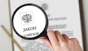 Особенности программы по привлечению молодых специалистов для работы в селах россии в 2016 году