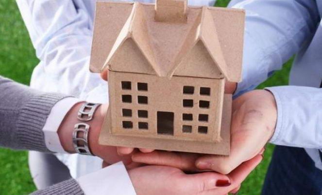 Обременение объекта недвижимости запрет на отчуждение имущества в селе северное в 2020 году