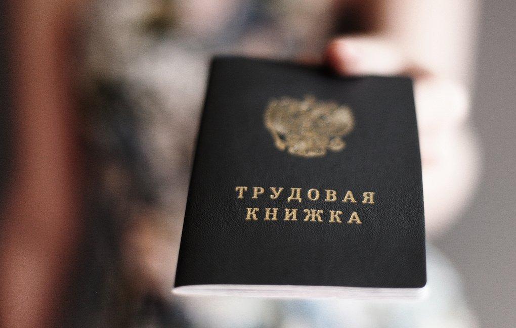 Продление декретного отпуска после 3 лет в 2020 году