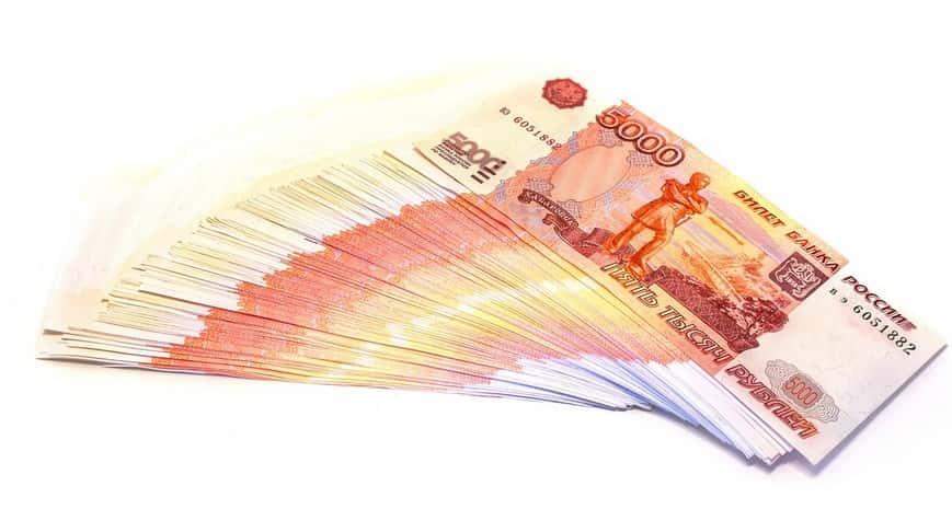 Ипотека для многодетной семьи в 2020 году — калькулятор расчета, условия получения для многодетных в банках москвы