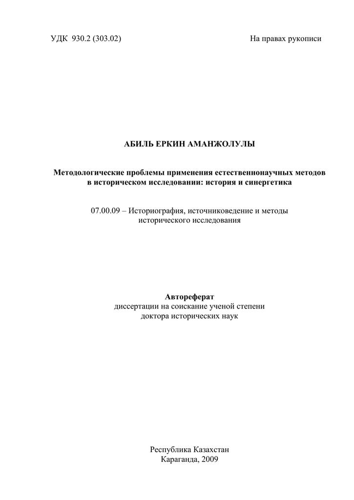 Пошлина при принятии наследства в казахстане для россиян. uristtop.ru