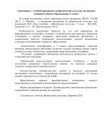 Вступление в наследство в 2020 году без завещания в украине | юридическая самооборона