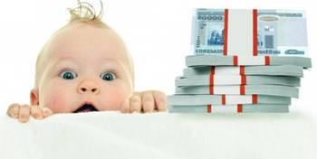 Пособия на детей с 3 до 7 лет с 1 января 2020 года