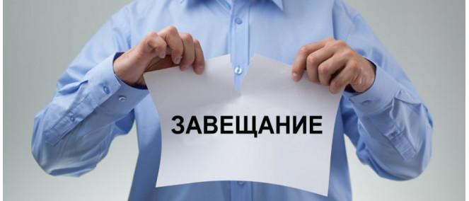 Иск о признании завещания недействительным: образец, правила подачи