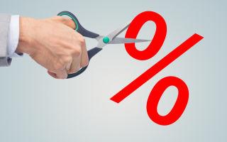 Рефинансирование кредитов от сбербанка в аниве