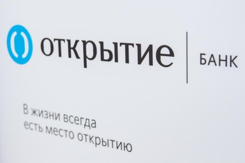 Ипотека сотрудникам мвд и полиции в 2020 году — условия от банков новокузнецка