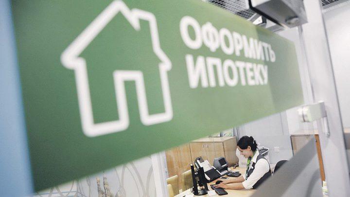 Что будет, если не платить ипотечный кредит? последствия невыплаты ипотеки