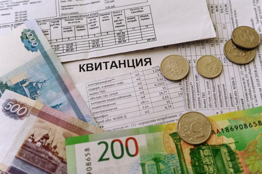 Расчеты с арендаторами по коммунальным услугам