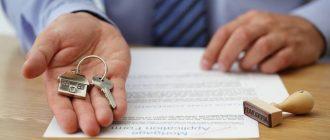 Наследование приватизированной квартиры после смерти владельца по закону и завещанию