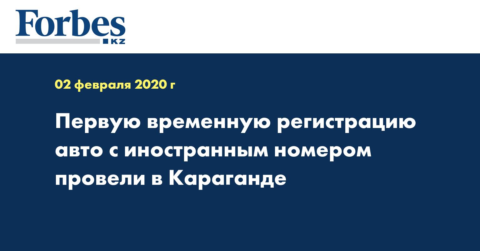 Постановка автомобиля на учет в гибдд — поставить машину на учет в москве. регистрация авто в 2020 году новым собственником после покупки