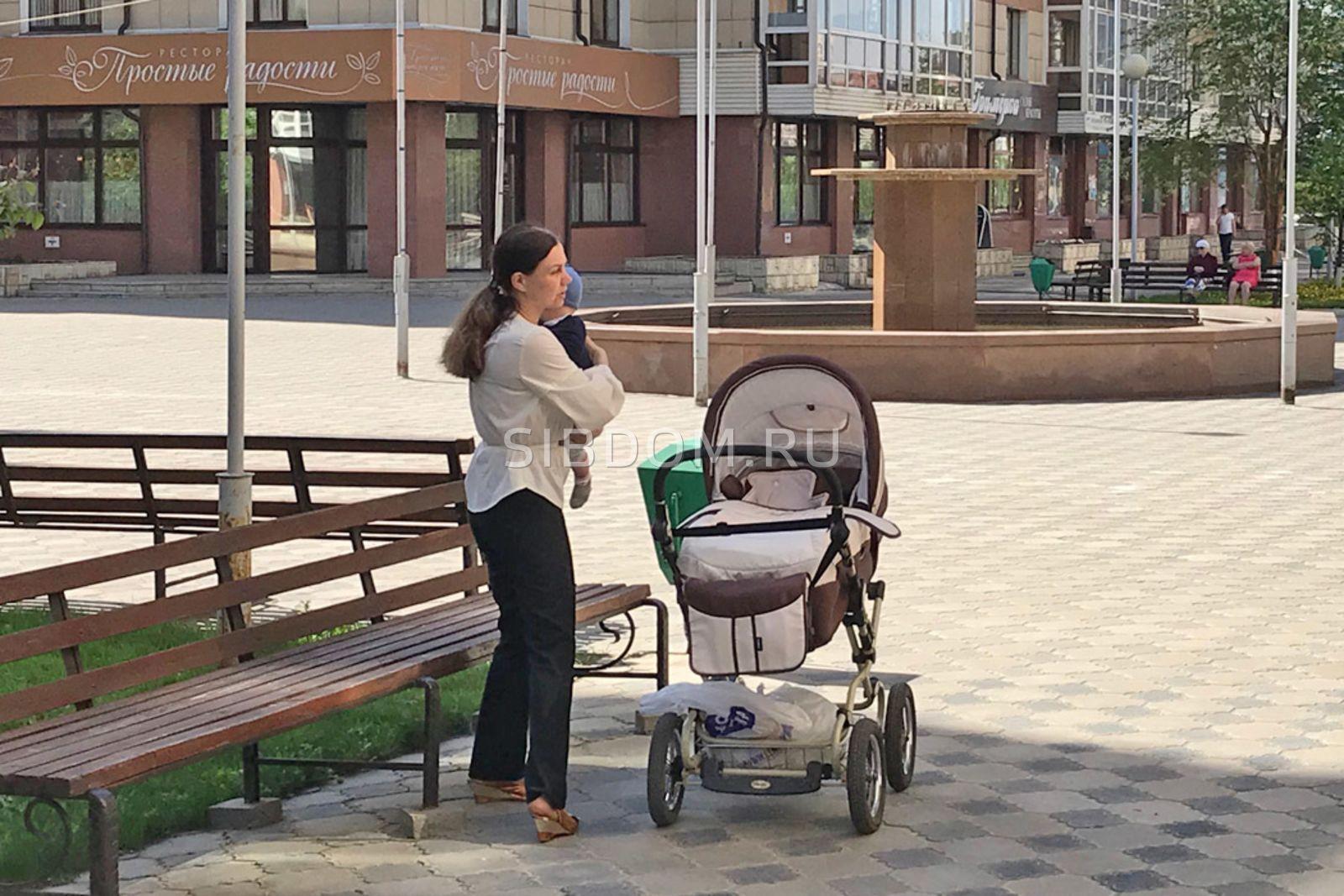 Материнский капитал за 2 ребенка в 2020 году составит 616 тысяч рублей