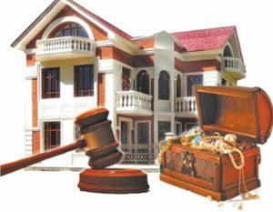 Продажа дома, квартиры после вступления в наследство