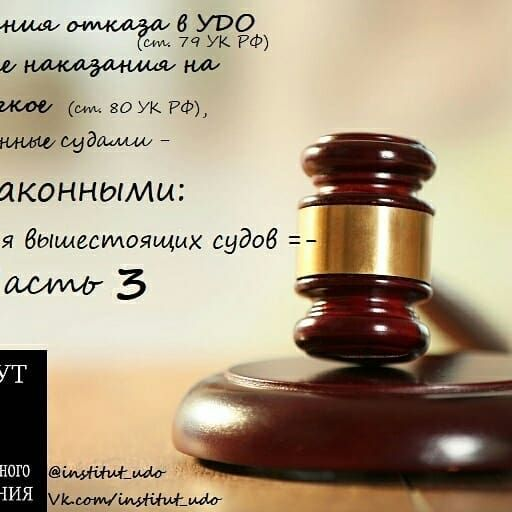 Постановление пленума верховного суда по удо 2020