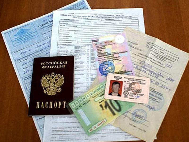 Как в 2020 году произвести замену водительского удостоверения