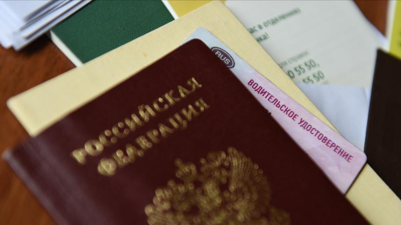 Как бесплатно попасть в санаторий по омс в 2020 году: инструкция как получить путевку и документы