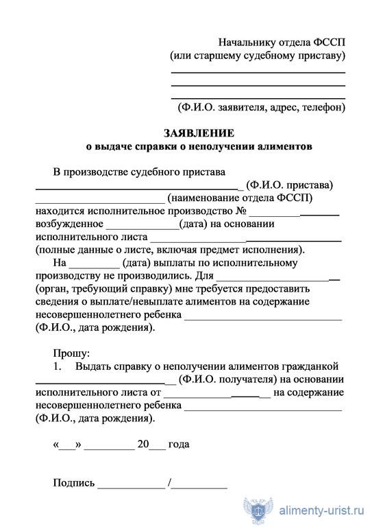 Исковое заявление об освобождении имущества от ареста