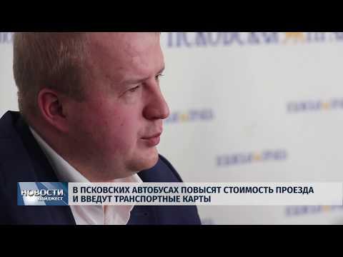 Переселение из аварийного и ветхого жилья в москве в 2020
