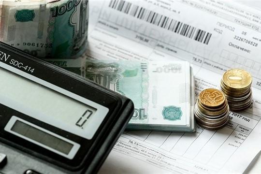Компенсация коммунальных расходов: позиция минфина