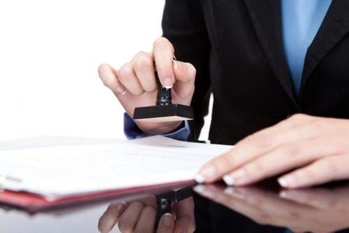 Наследование авторских прав: порядок, состав, на цифровые ресурсы