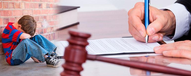 Процедура лишения отца родительских прав
