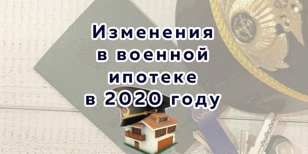 Покупка квартиры в ипотеку по шагам: порядок действий