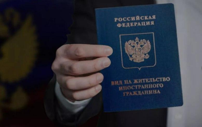 Продление вида на жительство в россии 2020