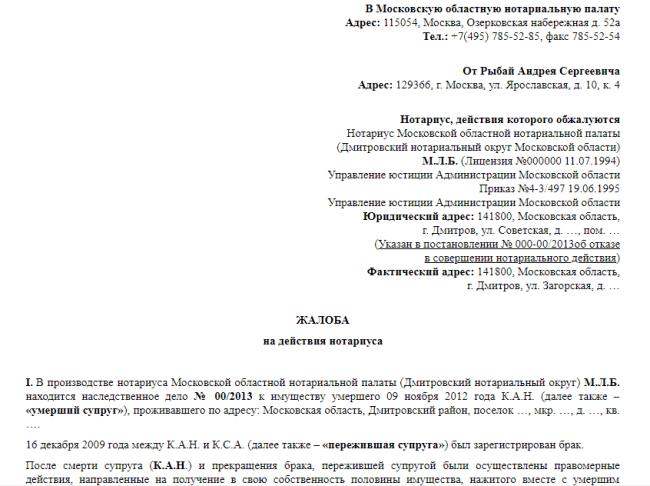 Брачный договор цена москва