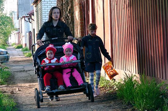 Пособие на ребенка малоимущим семьям в 2020 году — детские пособия для малообеспеченной семьи