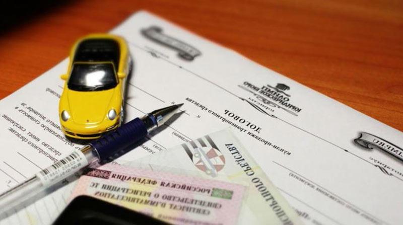 Как продать машину в кредите?