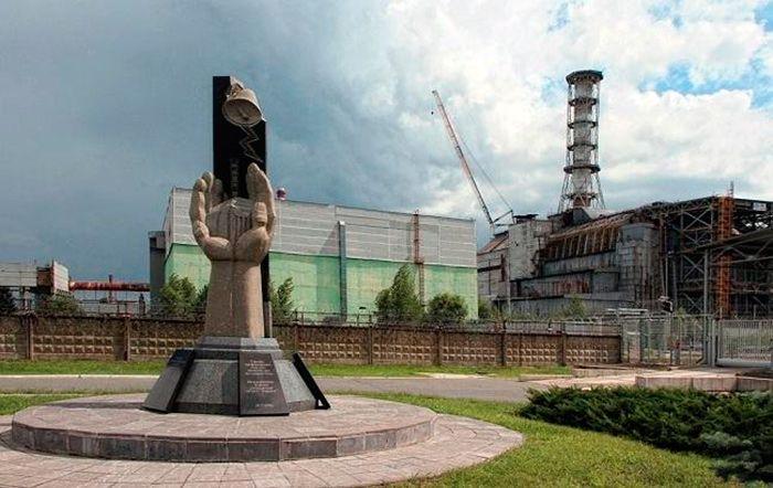 По чернобыльскому удостовеоению и пропиской в москве какие льготы