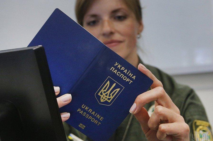 Правила выезда детей на украину в 2020 году
