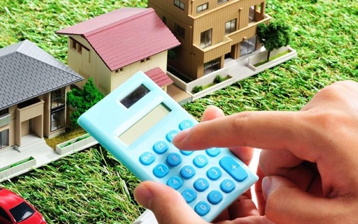 Пересмотр и оспаривание кадастровой стоимости